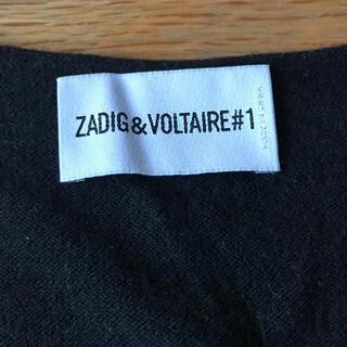 ザディグエヴォルテール(Zadig&Voltaire)のZADIG&VOLTAIRE薄手ニット(ニット/セーター)