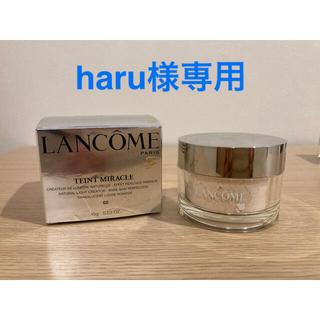 ランコム(LANCOME)の【haru様専用】新品⭐︎ランコム タンミラクル ルースパウダー02 (フェイスパウダー)