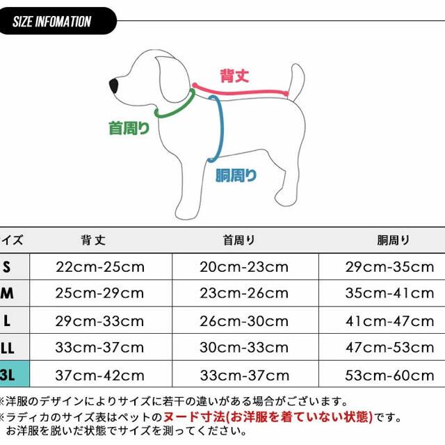 DOG DEPT(ドッグデプト)のラディカ 犬用パーカー ピンク その他のペット用品(犬)の商品写真