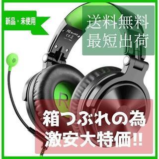 【新品・箱潰れ特価】OneOdio ProG モニターヘッドホン ヘッドセット(ヘッドフォン/イヤフォン)