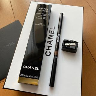 シャネル(CHANEL)のCHANEL シャネル アイブロウペンシル 30 クレイヨン  スルスィル 新品(アイブロウペンシル)