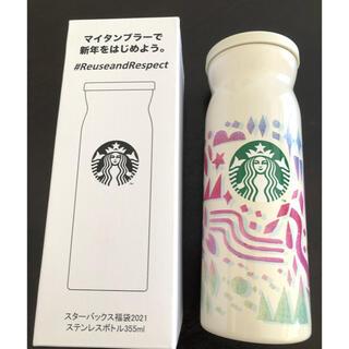 スターバックスコーヒー(Starbucks Coffee)のスタバ 福袋 タンブラー スターバックス STARBUCKS(タンブラー)
