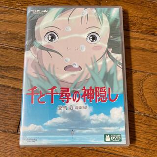 ジブリ(ジブリ)の千と千尋の神隠し DVD (キッズ/ファミリー)