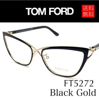 トムフォード(TOM FORD)の【新品】TOM FORD トムフォード メガネ TF5272 005 黒 金(サングラス/メガネ)