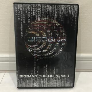 ビッグバン(BIGBANG)のBIGBANG THE CLIPS VOL.1 DVD(舞台/ミュージカル)