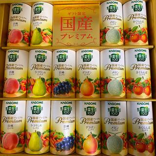 カゴメ(KAGOME)のカゴメ 野菜生活ギフト 国産プレミアム (16本) (ソフトドリンク)