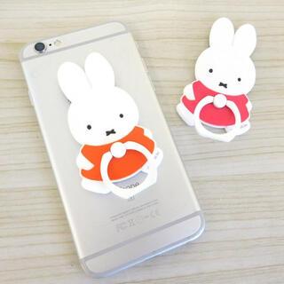 メリージェニー(merry jenny)のオレンジ ミッフィー スマホリング ミッフィースタイル 限定 iPhoneリング(iPhoneケース)