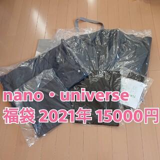 ナノユニバース(nano・universe)の期間限定値下げ☆ナノ・ユニバース2021福袋15000円 メンズMサイズ (その他)