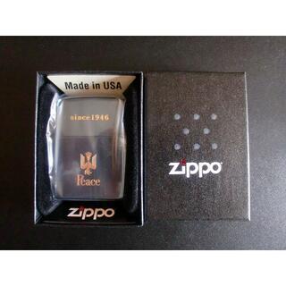 ジッポー(ZIPPO)のZIPPO Peace ブルーチタン 限定品(タバコグッズ)