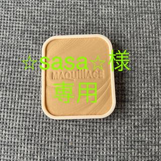 マキアージュ(MAQuillAGE)のマキアージュ ドラマティックパウダリーUV オークル10(ファンデーション)