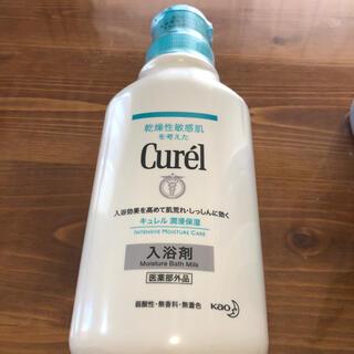 キュレル(Curel)の(新品未使用)キュレル 入浴剤 420ml 14回分(入浴剤/バスソルト)