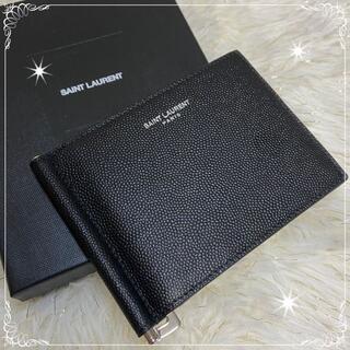 Saint Laurent - 高級感溢れる☆新品・箱付き【サンローラン】二つ折り財布