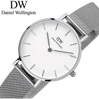 ダニエルウェリントン(Daniel Wellington)の【新品未使用】 ダニエルウェリントン レディース 腕時計 プチペティート(腕時計)