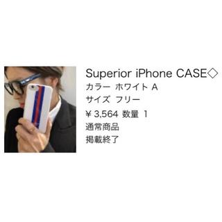 ドゥーズィエムクラス(DEUXIEME CLASSE)のDeuxieme Class スマホケース iphone カバー(iPhoneケース)
