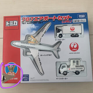 トミー(TOMMY)のトミカ ボーイング787エアポートセット(JAL)(航空機)