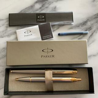 パーカー(Parker)のパーカーの万年筆とボールペンのセット(ペン/マーカー)