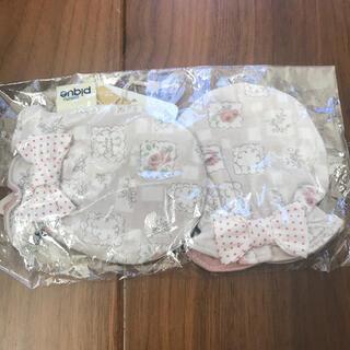 ジェラートピケ(gelato pique)の新品 ジェラートピケ♡ベビー手袋(手袋)