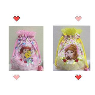 ディズニー♡プリンセス♡アリエル ベル 水筒カバー お弁当袋 コップ袋 体操袋 (外出用品)