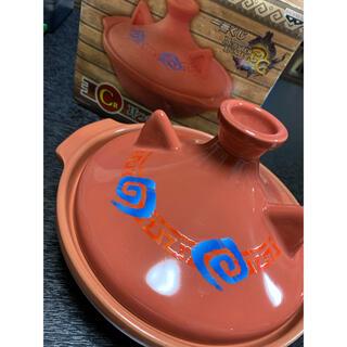 バンプレスト(BANPRESTO)のモンスターハンター 耳付き 土鍋(鍋/フライパン)