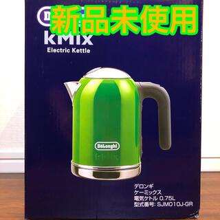 【新品未使用】電気ケトル DeLonghi SJM010J-GR
