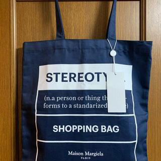 マルタンマルジェラ(Maison Martin Margiela)の【ゆー様専用】Mazon Margiela Parisトートバッグ 新品未使用(トートバッグ)
