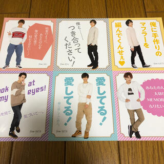 Myojo 2019年1月号 King&Prince厚紙(アイドルグッズ)