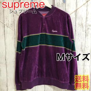 シュプリーム(Supreme)のsupreme  ベロア スタンドカラー(Tシャツ/カットソー(七分/長袖))