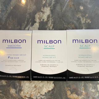 ミルボン - MILBON】ホームケアキット