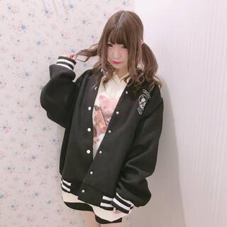 Honey Cinnamon - ハニーシナモン スタジャン
