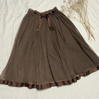 フィント(F i.n.t)のfint フィント《グログランリボンチュールスカート》ブラウン 茶色(ひざ丈スカート)