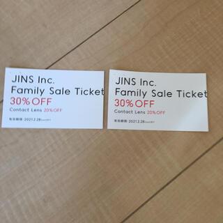 ジンズ(JINS)のhiromiさん専用(チケット1枚)(その他)