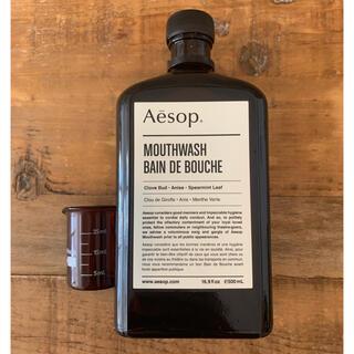 イソップ(Aesop)の未使用Aesope イソップ マウスウォッシュ ビーカー付き(マウスウォッシュ/スプレー)