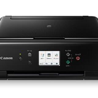 Canon - PIXUS TS6330