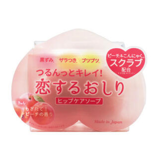 ペリカン(Pelikan)のペリカン 恋するおしり ヒップケアソープ(ボディソープ/石鹸)