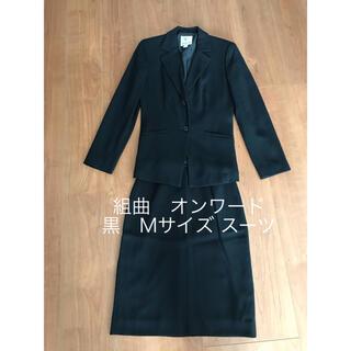 kumikyoku(組曲) - 組曲 黒 スーツ M オンワード樫山 kumikyoku