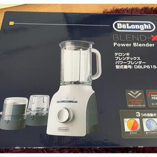 デロンギ(DeLonghi)のデロンギ ブレンデックス パワーブレンダー DBLP615-WH(調理機器)