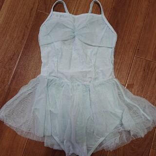 チャコット(CHACOTT)のスカート付きレオタード 130(ダンス/バレエ)