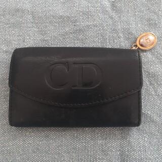 クリスチャンディオール(Christian Dior)のディオール キーケース レア アンティーク(キーケース)