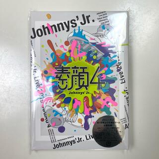 ジャニーズJr. - 新品未開封 素顔4 dvd  限定版 ジャニーズジュニア