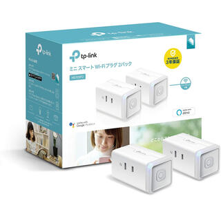 TP-Link WiFiスマートプラグ 2個セット 遠隔操作