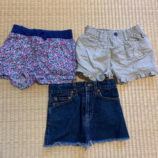 ニシマツヤ(西松屋)のショートパンツ&デニムスカート(スカート)