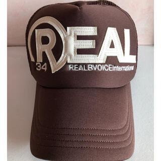 リアルビーボイス(RealBvoice)のRealBvoice キャップ 茶色(キャップ)