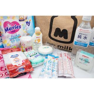 【ベビーBOX①】防災◆ベビー用品◆ミルク◆おむつ◆衛生用品◆出産準備◆赤ちゃん(おむつ/肌着用洗剤)