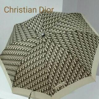 クリスチャンディオール(Christian Dior)のChristian Dior 折りたたみ傘.ワンタッチ式(傘)