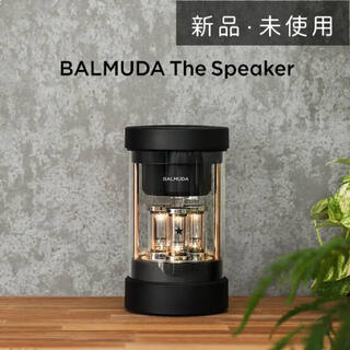 BALMUDA -  BALMUDA The Speaker M01A-BK