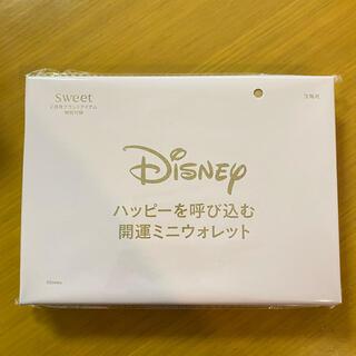 ディズニー(Disney)のsweet スウィート 2月号 付録 ミニーちゃん ウォレット(ファッション)