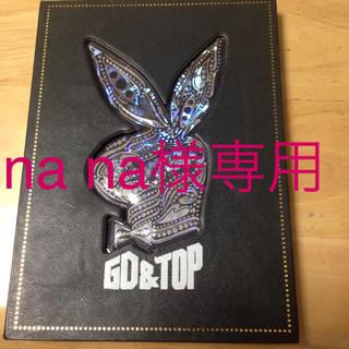 ビッグバン(BIGBANG)のセール GD&TOPのファーストアルバム(K-POP/アジア)