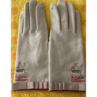 ランバン(LANVIN)のランバン ニット手袋アニバーサリー(手袋)
