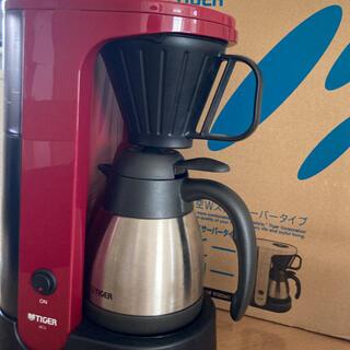 タイガー(TIGER)のTIGER   コーヒーメーカー(コーヒーメーカー)