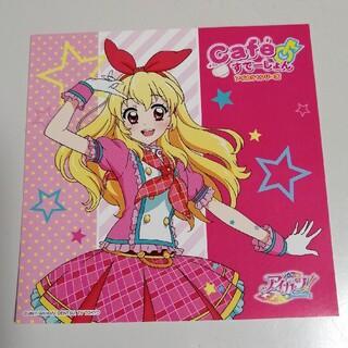 アイカツ(アイカツ!)のいちご CDジャケット風紙製ランチョンマット(その他)